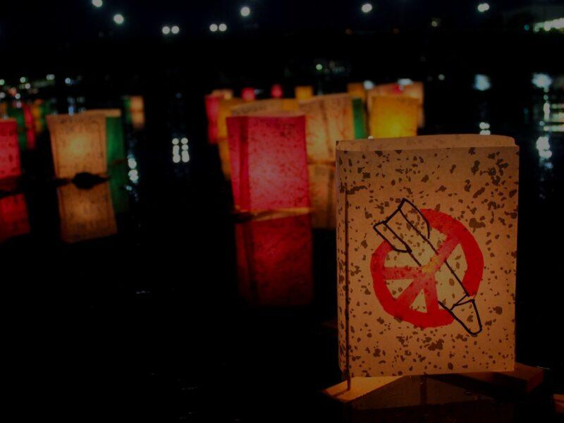 Peace lanterns Hiroshima